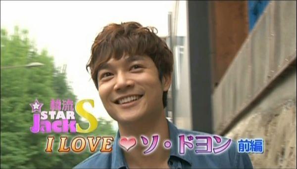 I Love SDY前編012