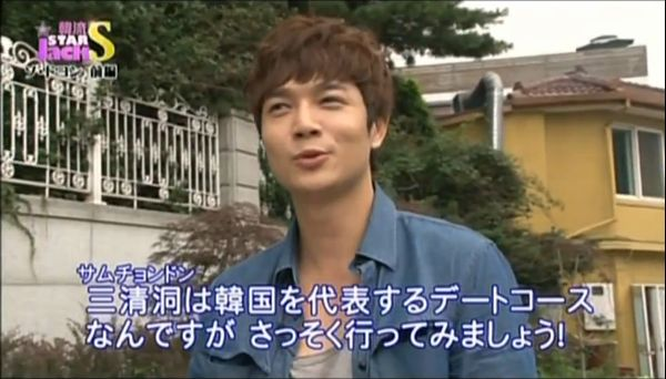 I Love SDY前編059