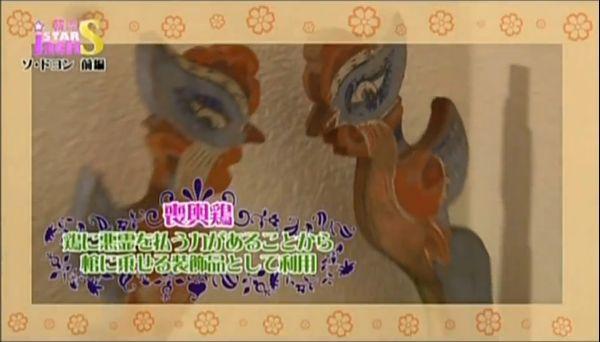I Love SDY前編199