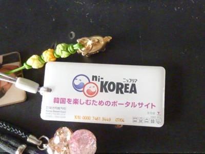 ソウルの旅行記1チングBさま02