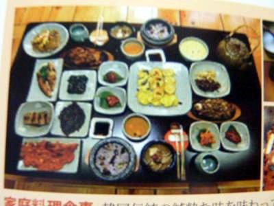 ソウルの旅行記2チングBさま05