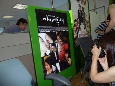 ソウルの旅行記2チングBさま08
