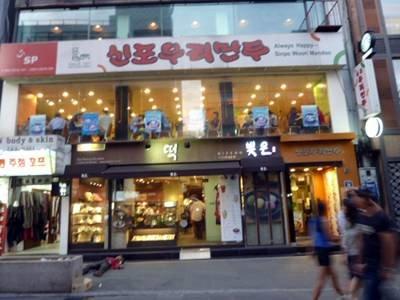 ソウル旅行記3チングBさま35
