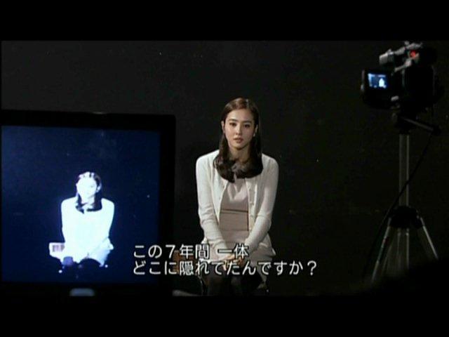 いばらの鳥 第一話_(12)