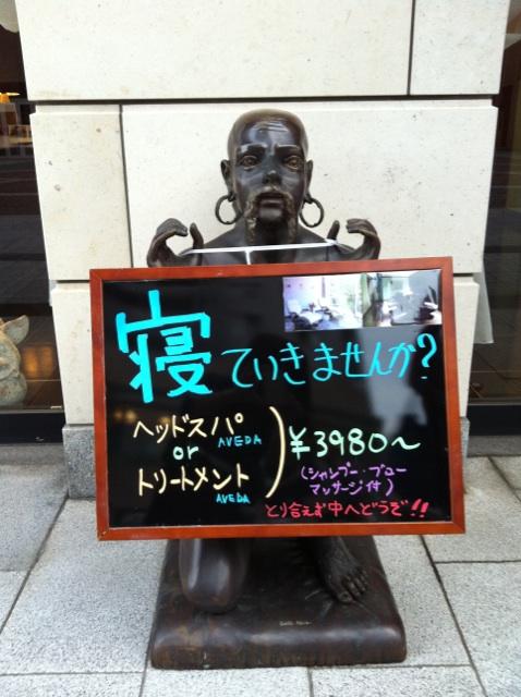 代官山20110924-17
