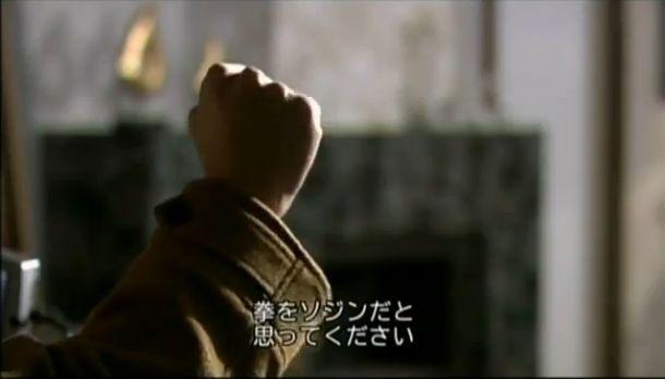 いばらの鳥第3話カンウのセリフ065