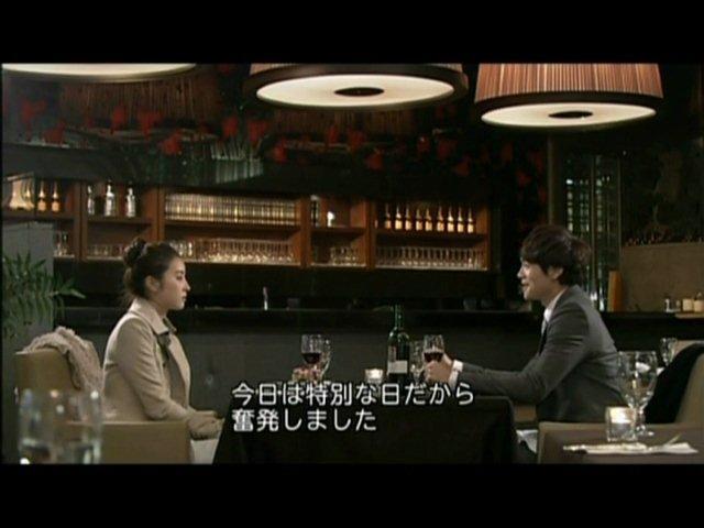 いばらの鳥4話 (171)