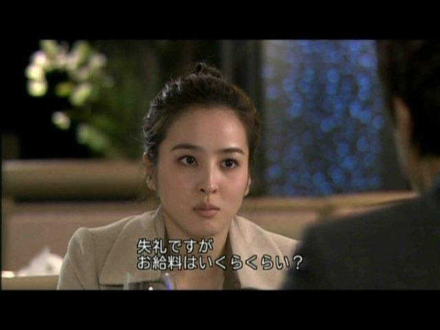 いばらの鳥4話 (172)