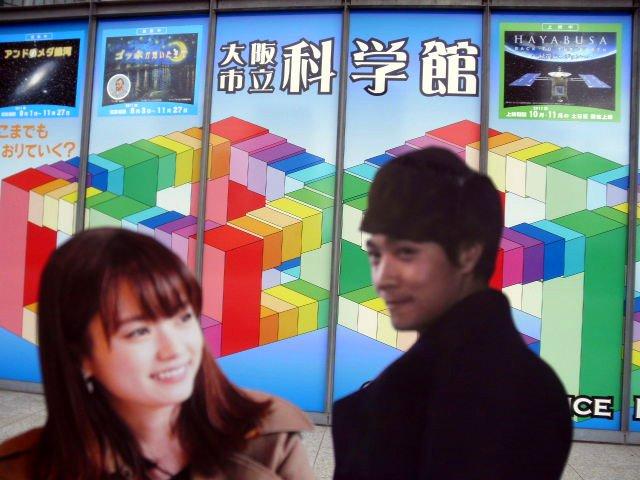 割り箸デート20111002pukupukuさま1