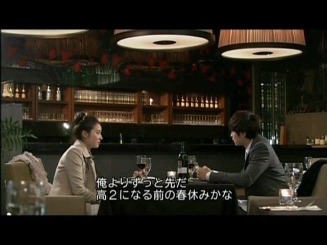 いばらの鳥4話 (201)