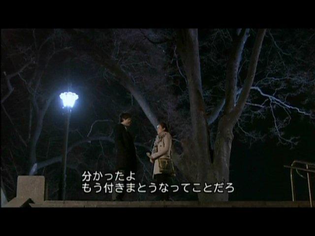 いばらの鳥4話 (251)