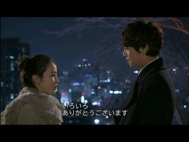 いばらの鳥4話 (253)