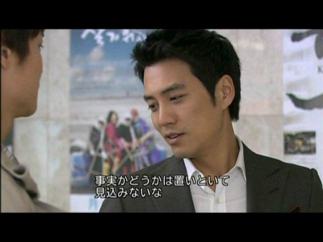 いばらの鳥4話 (285)