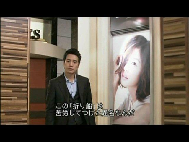 いばら 5話 (36)