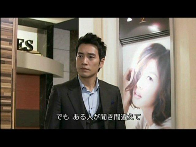 いばら 5話 (37)