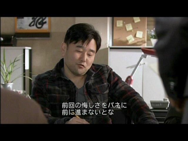 いばら 5話 (48)