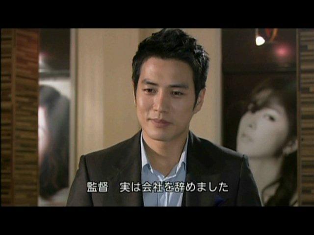いばら 5話 (56)