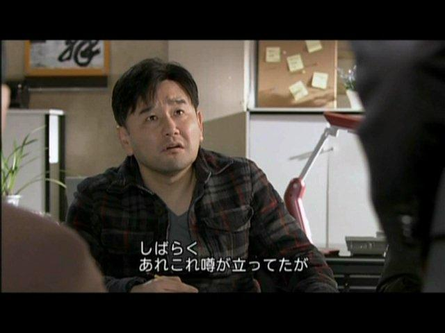 いばら 5話 (60)
