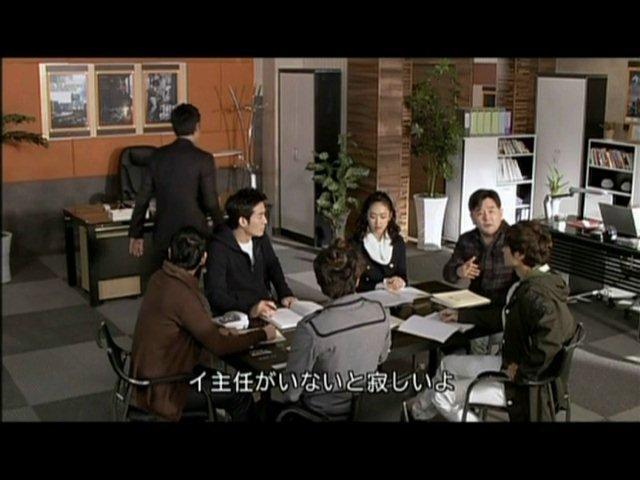 いばら 5話 (67)