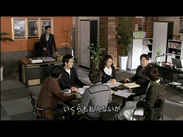 いばら 5話 (69)