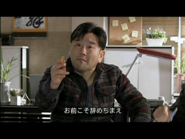 いばら 5話 (77)