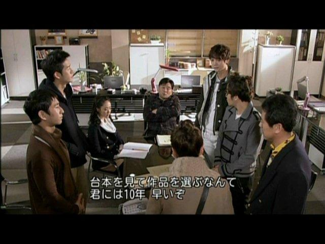 いばら 5話 (87)