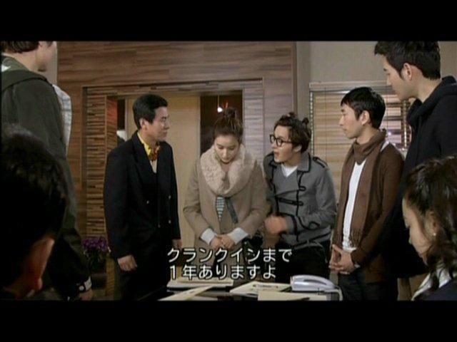 いばら 5話 (90)