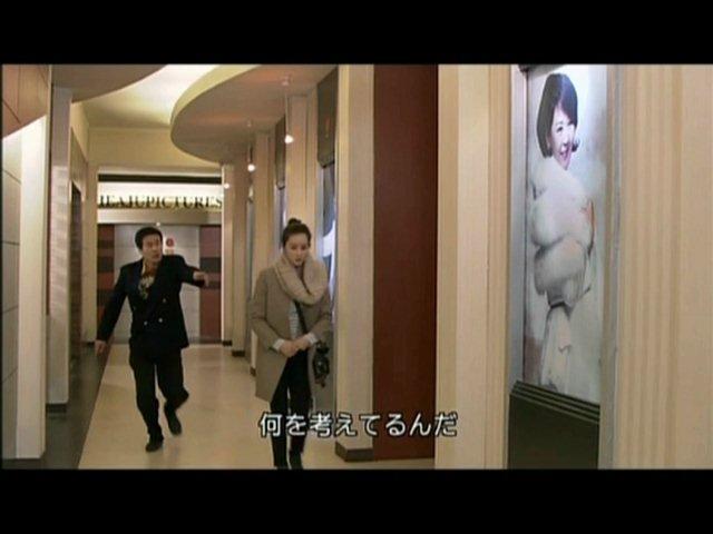 いばら 5話 (101)