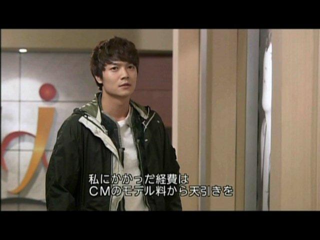 いばら 5話 (110)