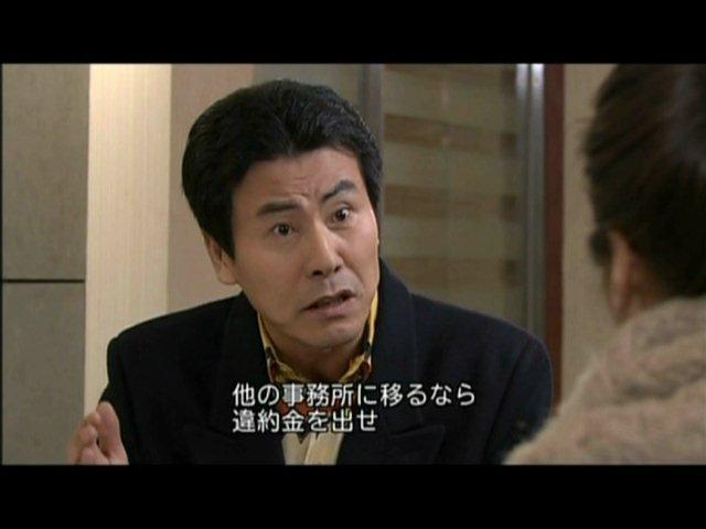 いばら 5話 (113)
