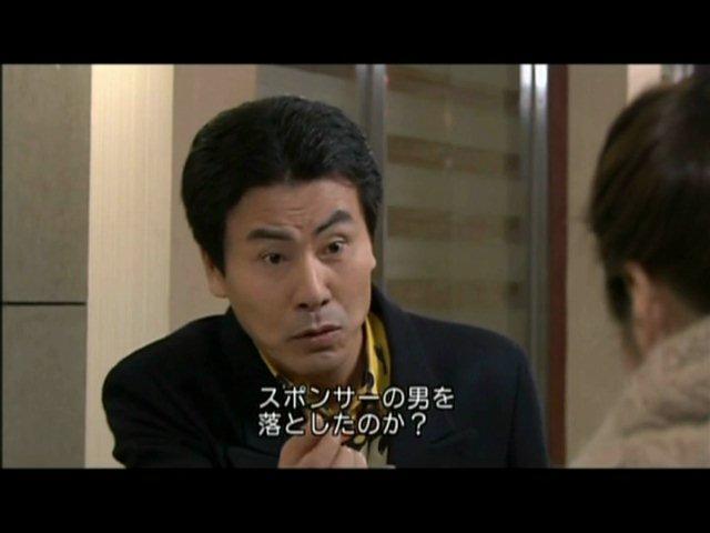 いばら 5話 (118)
