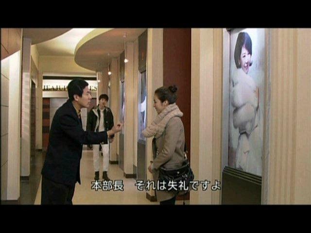 いばら 5話 (119)