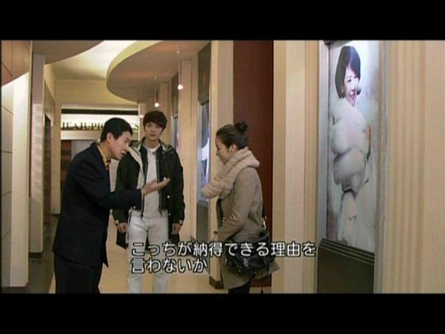 いばら 5話 (121)