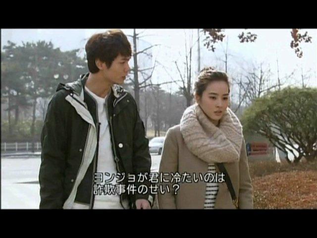 いばら 5話 (137)