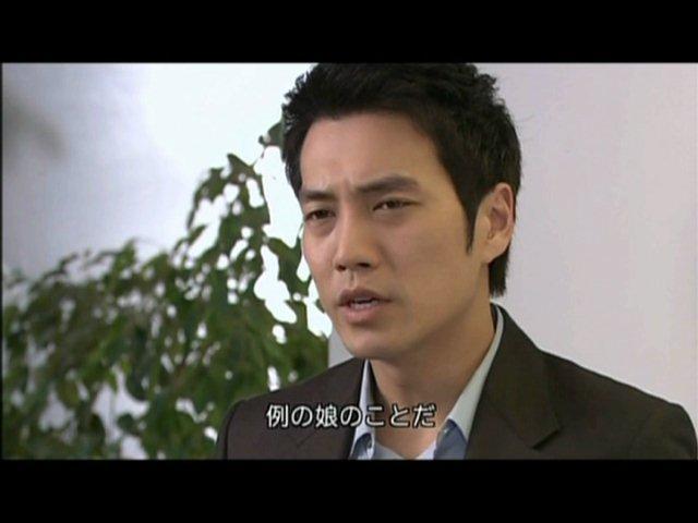 いばら 5話 (190)