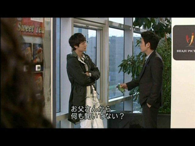いばら 5話 (191)