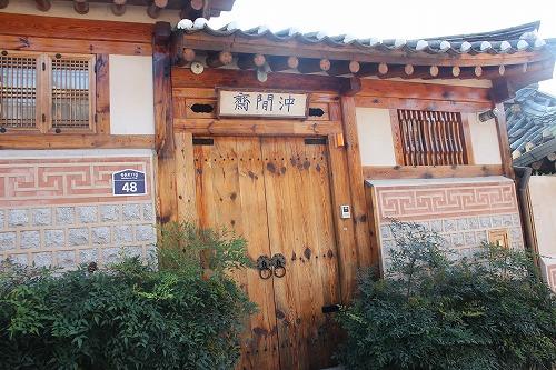 ①北村8 たのもう~の門