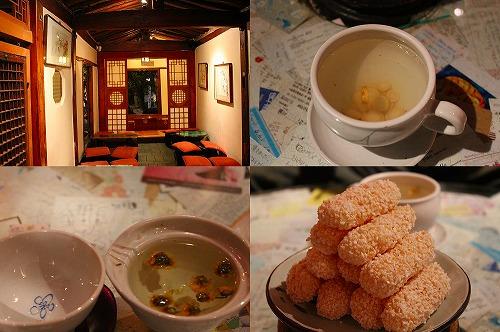 ⑤伝統茶院4