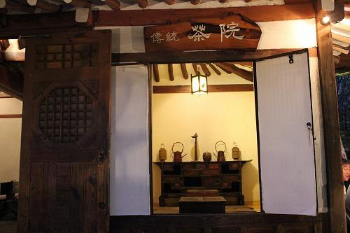 ⑤伝統茶院3