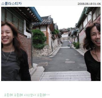 200808ヒョジュちゃん旅行1