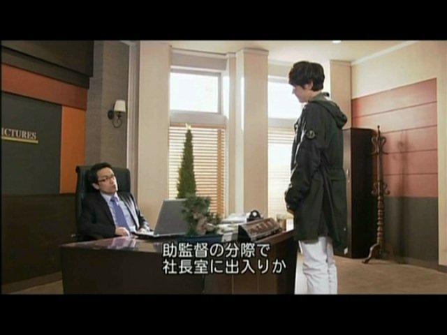 いばら 5話 (209)