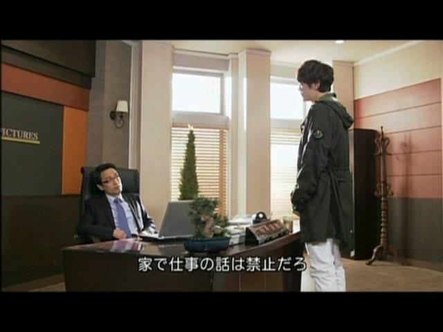 いばら 5話 (210)