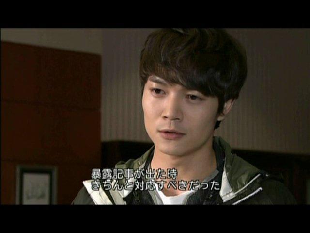 いばら 5話 (220)