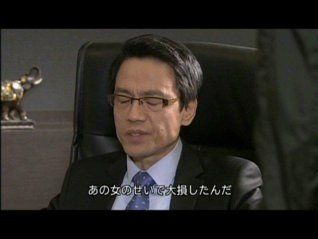 いばら 5話 (223)