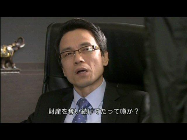 いばら 5話 (229)