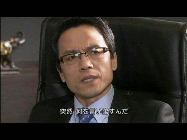 いばら 5話 (233)