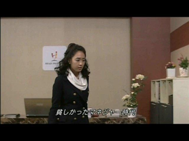 いばら 5話 (237)