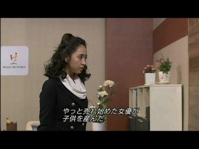 いばら 5話 (238)