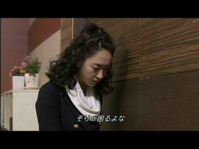 いばら 5話 (239)