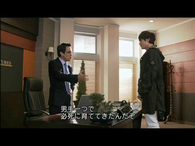 いばら 5話 (242)